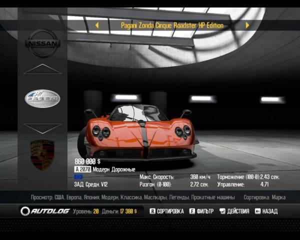 Торрент Shift 2: Unleashed - Legends & Speedhunters Packs + More Cars 2